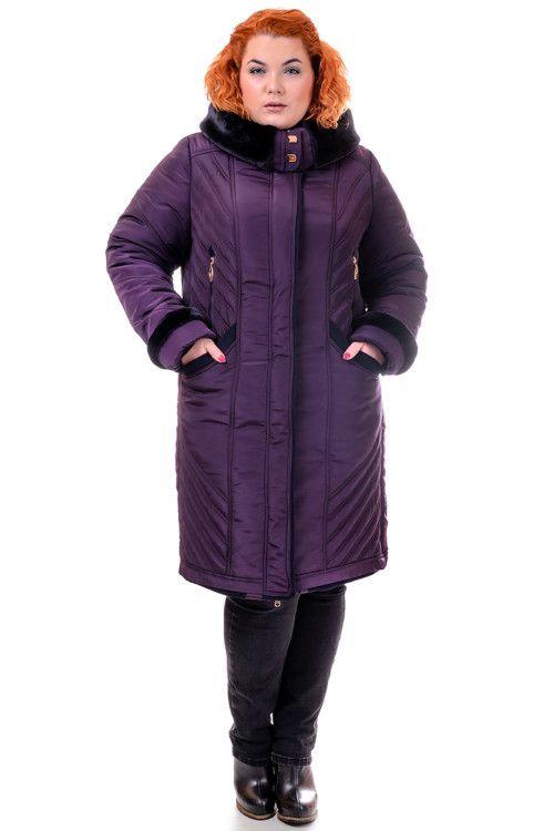 Распродажа Женской Зимней Одежды С Доставкой